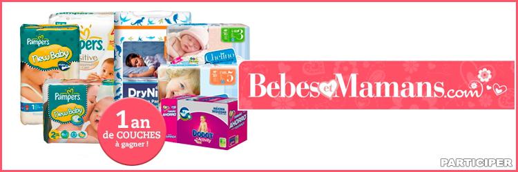 Bebes et Mamans - jeu concours : Gagner 1 an de couches pour bébé.